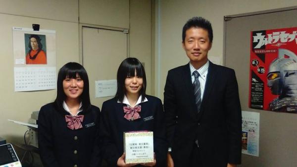 早鞆高等学校制服画像